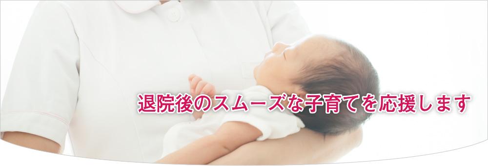 まごし産婦人科 東広島 西条
